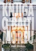 Joël Dicker: Knjiga o Baltimoreu