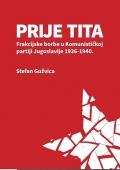 Stefan Gužvica - Prije Tita