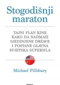 Michael Pillsbury: Stogodišnji maraton